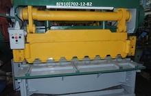 Ножницы гильотинные СТД-9, Н3118, НК3418, НД3316, Н3121, НГ13, Н478