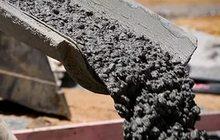 Качественный бетон по низкой цене в г, Новосибирске