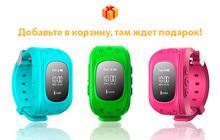 Smart Baby Watch Q50 - часы детские с GPS