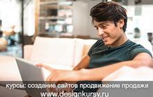 Курсы SEO бесплатно курсы SEO продвижения онлайн и в Москве бесплатно