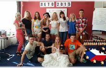 Поступление в элитные гимназии и колледжи Чехии