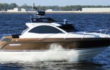 Купить катер (лодку) Grizzly 820 Firestorm
