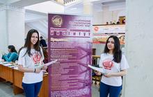 Прием документов в Московский энергетический институт