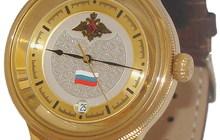 Интернет-магазин российских часов