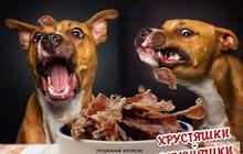 Сушеное кроличье и говяжье мясо для собак