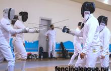 Обучение фехтованию для детей и взрослых