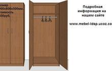 Шкафы для одежды (раздевалок и фитнес залов)
