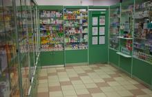 Сдается помещение под аптеку площадью 105 м2