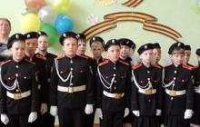 Форма для кадетов, кадетская одежда
