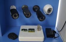 Комплект видеонаблюдения (улица)