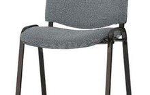 4 стула Изо / ISO ткань серые