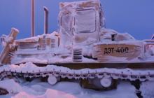 Трактор с бульдозерным и рыхлительным оборудованием ДЭТ-400Б1P2