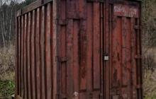 Морской контейнер (железнодорожный) 3 тонны, 5 тонн, 20 тонн