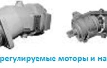 Гидромотор гидронасос гидровращатель