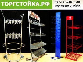 Скачать бесплатно foto Разное Торговые стойки прикассовые сетчатые с корзинами выставочные, 11834563 в Москве