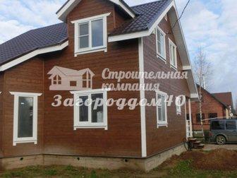 Просмотреть изображение Продажа домов Дом в Малоярославецком районе Калужская область 26275711 в Москве