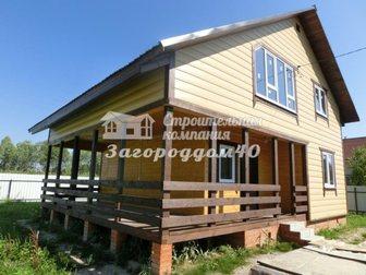 Скачать фото Продажа домов Продам дом по Киевскому шоссе 26377612 в Москве