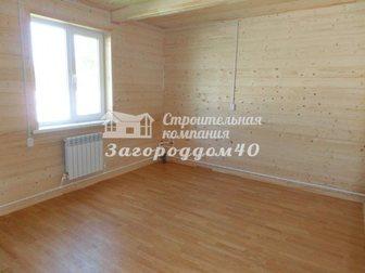 Скачать бесплатно фотографию Продажа домов Продам дом по Киевскому шоссе 26377612 в Москве