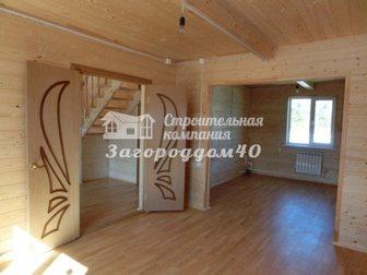 Новое изображение Продажа домов Продам дом по Киевскому шоссе 26377612 в Москве