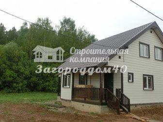 Свежее изображение Загородные дома Дом по Киевскому шоссе, продажа 26378681 в Москве