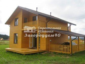Уникальное foto Загородные дома Дом продам Ярославское шоссе 26694691 в Москве
