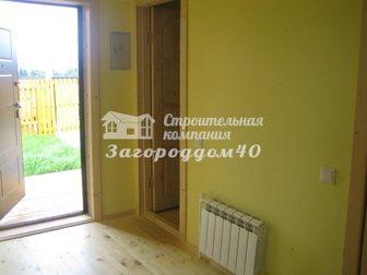 Скачать бесплатно изображение Загородные дома Дом продам Ярославское шоссе 26694691 в Москве