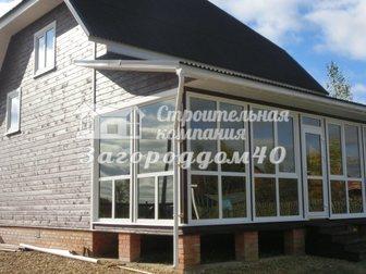 Смотреть изображение Продажа домов Дом по Киевскому шоссе 26705832 в Москве