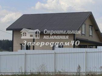 Увидеть фото Продажа домов Дома с участками по Киевскому шоссе 26751194 в Москве