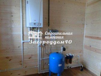 Смотреть фото Продажа домов Дома с участками по Киевскому шоссе 26751194 в Москве