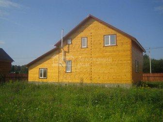 Увидеть фотографию Продажа домов Коттедж по Ярославскому шоссе, участок 15 соток 26801865 в Москве