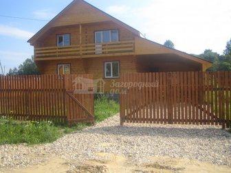 Уникальное изображение Продажа домов Коттедж по Ярославскому шоссе, участок 15 соток 26801865 в Москве