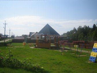 Новое фотографию Продажа домов Коттедж по Ярославскому шоссе, участок 15 соток 26801865 в Москве
