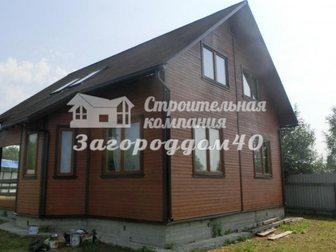 Скачать бесплатно фотографию Продажа домов Дома, дачи недвижимость в Калужской области 26801951 в Москве