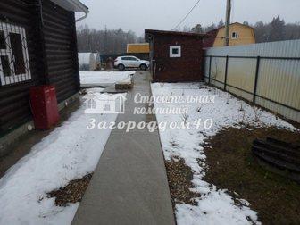 Скачать изображение Загородные дома Коттедж по Киевскому шоссе 26858925 в Москве
