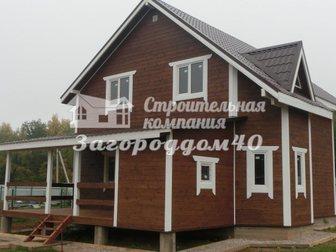 Скачать бесплатно foto Продажа домов Дача Киевское шоссе Калужская область 27955382 в Москве