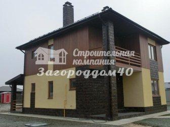 Скачать бесплатно foto Продажа домов Дома в Подмосковье Киевское шоссе 27999510 в Москве