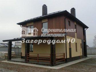 Новое foto Продажа домов Дома в Подмосковье Киевское шоссе 27999510 в Москве