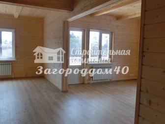 Уникальное foto Продажа домов Продажа домов в Калужской области 28635470 в Москве