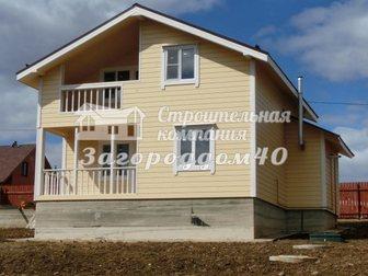 Смотреть фото Продажа домов Продажа домов в Калужской области 28635470 в Москве