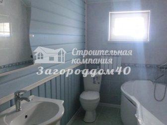 Скачать foto Загородные дома Купить коттедж по калужскому направлению 28635638 в Москве
