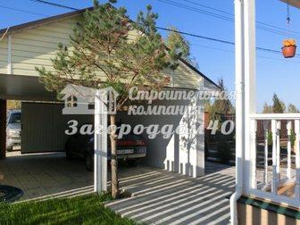 Смотреть фото Загородные дома Купить коттедж по калужскому направлению 28635638 в Москве