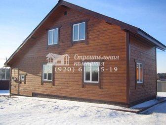 Смотреть фотографию Загородные дома Коттедж Калужское шоссе 250кв, м, на 15 сотках 28644677 в Москве
