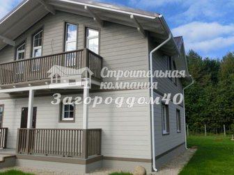 Увидеть изображение Продажа домов Коттедж в Подмосковье Калужское шоссе 28672057 в Москве