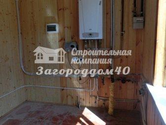 Скачать фото Продажа домов Продажа дачи по Калужскому шоссе 28975477 в Москве