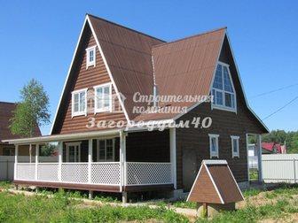 Новое фотографию Продажа домов Дом, дача в Подмосковье Калужское шоссе 65км 28979327 в Москве