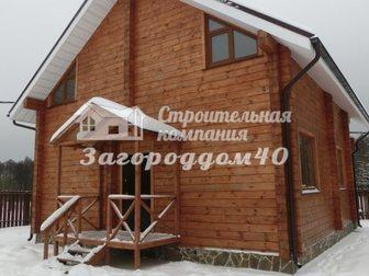 Свежее фото Загородные дома Продам дом Киевское шоссе 29322493 в Москве