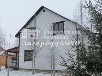 Смотреть изображение Продажа домов Дом, коттедж Киевское шоссе в окружении лесного массива 29648417 в Москве