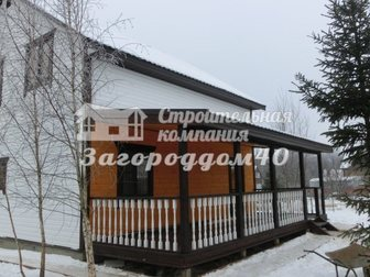 Скачать foto Продажа домов Дом, коттедж Киевское шоссе в окружении лесного массива 29648417 в Москве