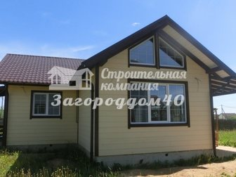 Свежее фотографию Загородные дома Продаю дом по Калужскому шоссе 30150201 в Москве