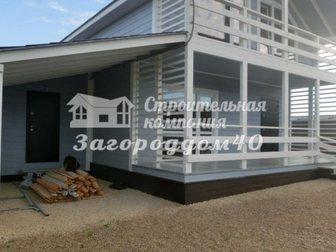Скачать фотографию Продажа домов Дом в деревне 30443258 в Москве